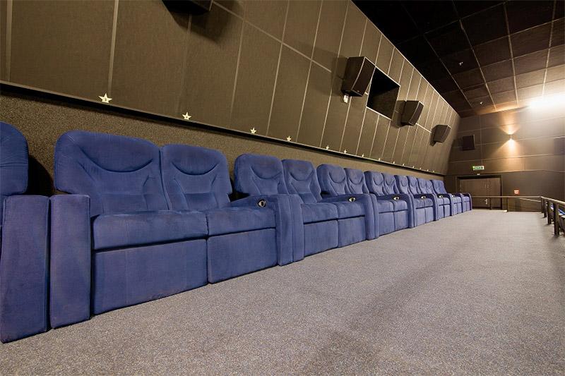 афиша театры 17 января