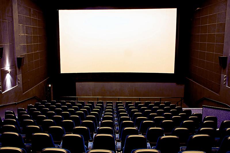 цена билетов кинотеатр аврора