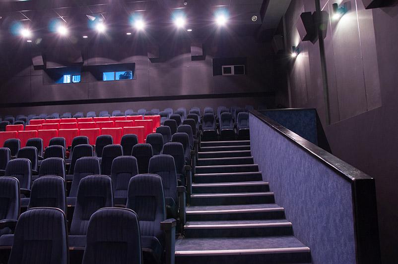 Афиша мультиплекс кино кривой рог расписание сеансов омский музыкальный театр афиша январь 2017