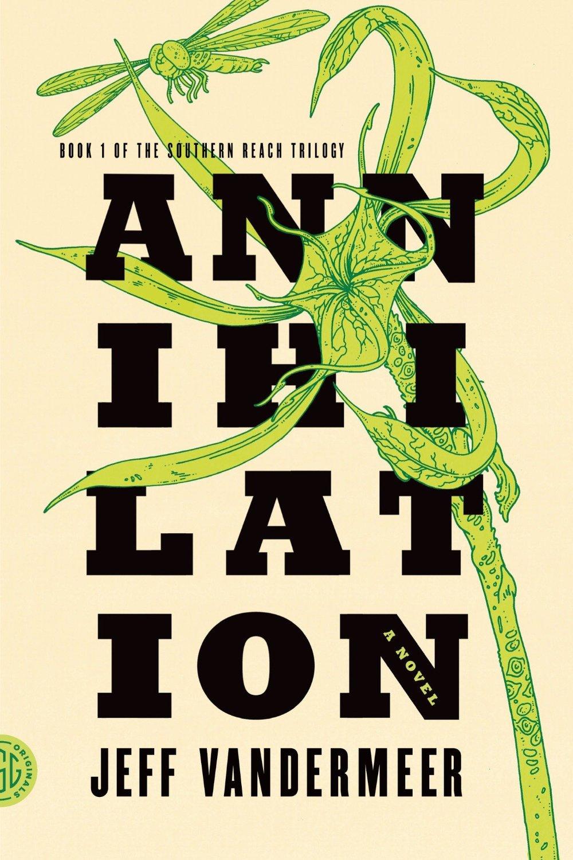 Аннигиляция