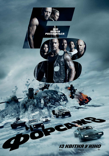 img of cinem_poster 1