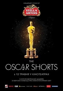 OSCAR SHORTS - 2016