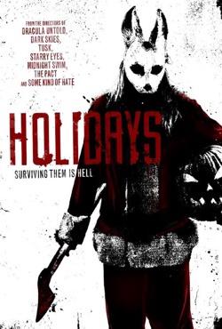 Ужасные праздники