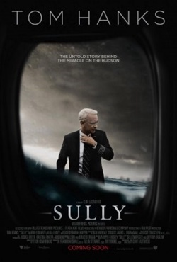 Салли