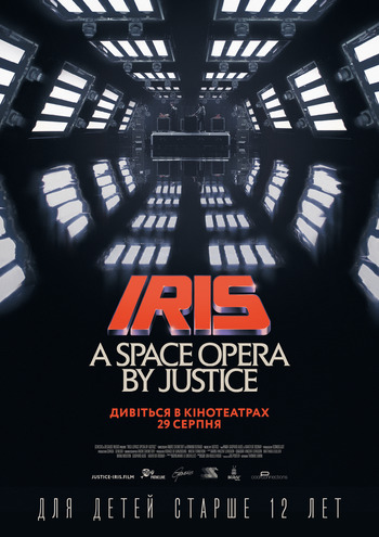 Фильм IRIS: A Space Opera by Justice