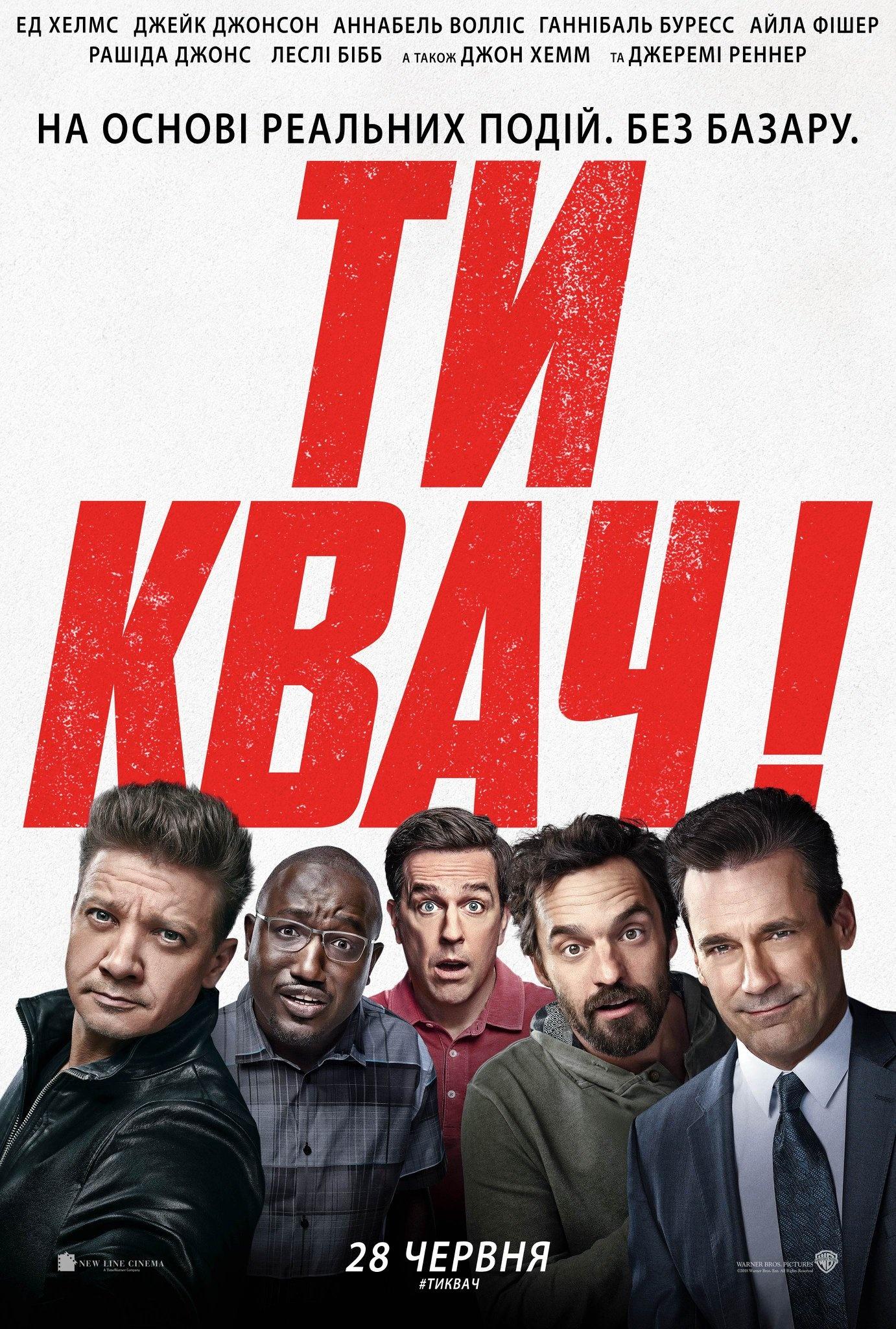 img of cinem_poster 1