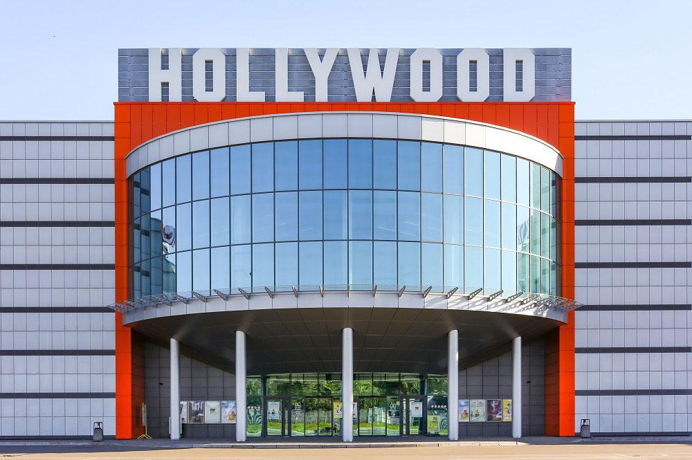 """ТРЦ """"Hollywood"""""""