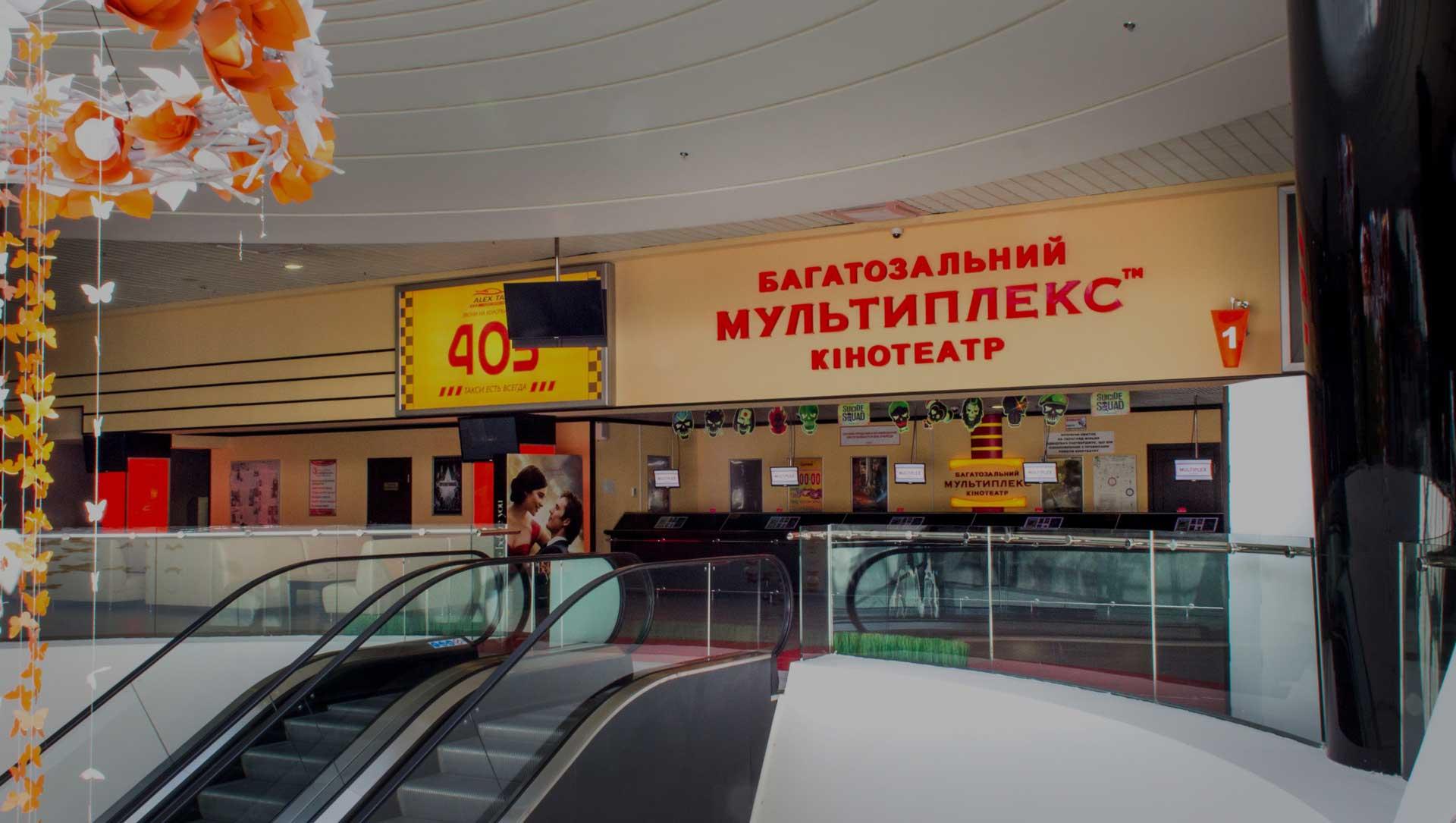 "ТРЦ ""ПортCity"""